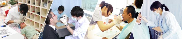 企業歯科検診