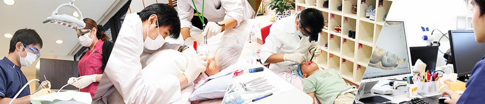 歯科医療系職種
